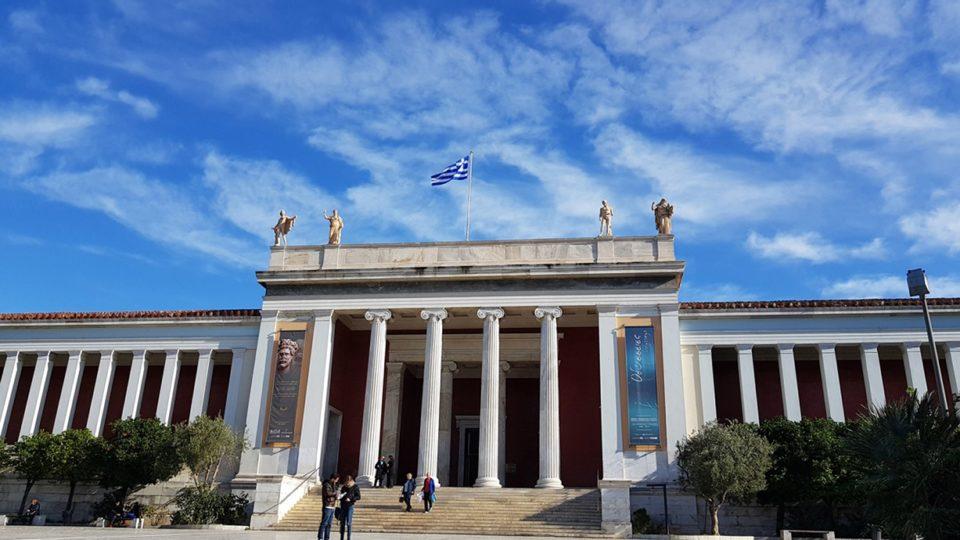 5 + 4 Θησαυροί στο Εθνικό Αρχαιολογικό Μουσείο