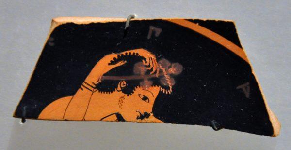 Κύκλος «Αρχαιολογία και Ποίηση»:  Διάλεξη της Καθηγήτριας Τζίνας Καλογήρου  στο Αμφιθέατρο του Εθνικού Αρχαιολογικού Μουσείου, η ποιητική του έρωτα και οι μυθολογικές απηχήσεις στα Ερωτικά του Γιάννη Ρίτσου