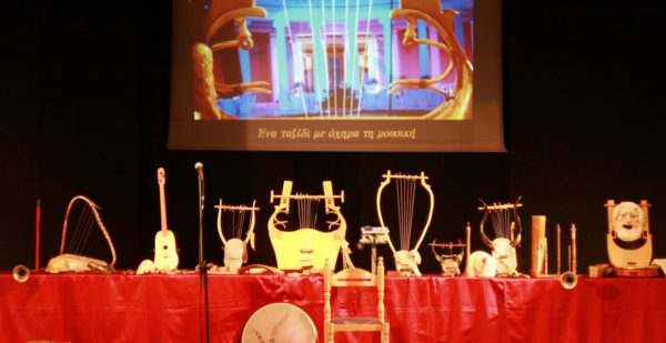 Γιορτάζοντας την Ευρωπαϊκή Ημέρα Μουσικής στο Αίθριο του Εθνικού Αρχαιολογικού Μουσείου