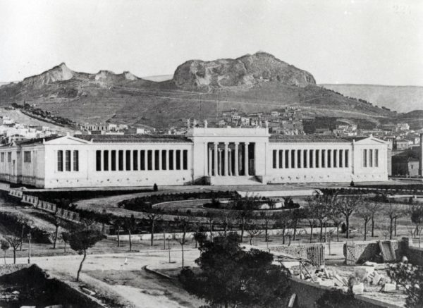OPEN TOURS:  Γνωριμία με την αρχιτεκτονική του Εθνικού Αρχαιολογικού Μουσείου