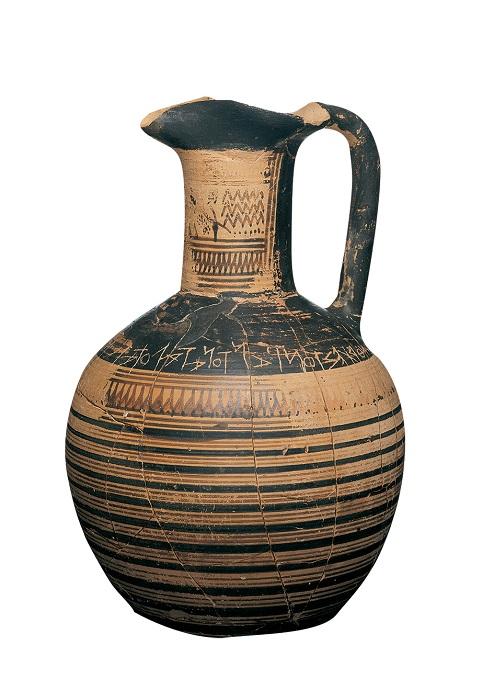 Ευρωπαϊκές Ημέρες Πολιτιστικής Κληρονομιάς Ευρώπη, μια κοινή κληρονομιά  – Εορτασμός στο Εθνικό Αρχαιολογικό Μουσείο