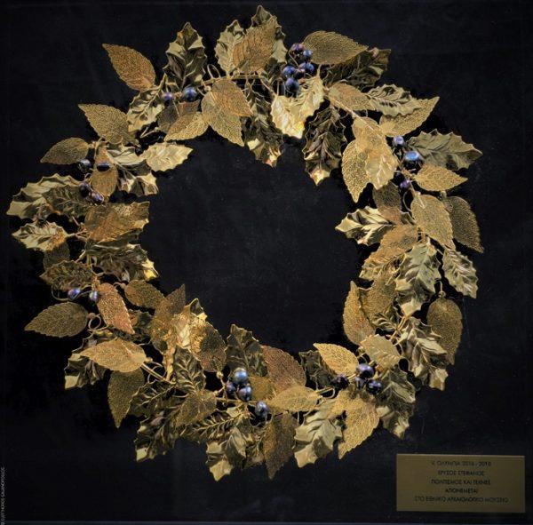 Τιμητική βράβευση του Εθνικού Αρχαιολογικού Μουσείου στο πλαίσιο των Ε΄ Ολυμπίων στο Ζάππειο Μέγαρο